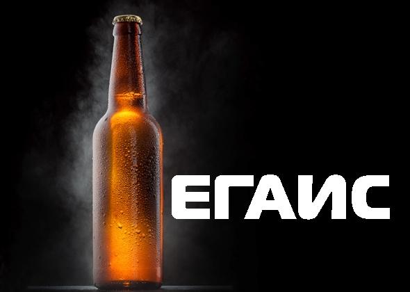 Как списать пиво в ЕГАИС?
