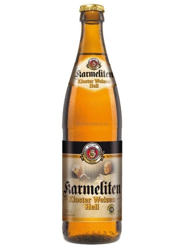 Кармелитен Вайзен Хелл / Karmeliten Weizen Hell 0,5л. алк.5,4%