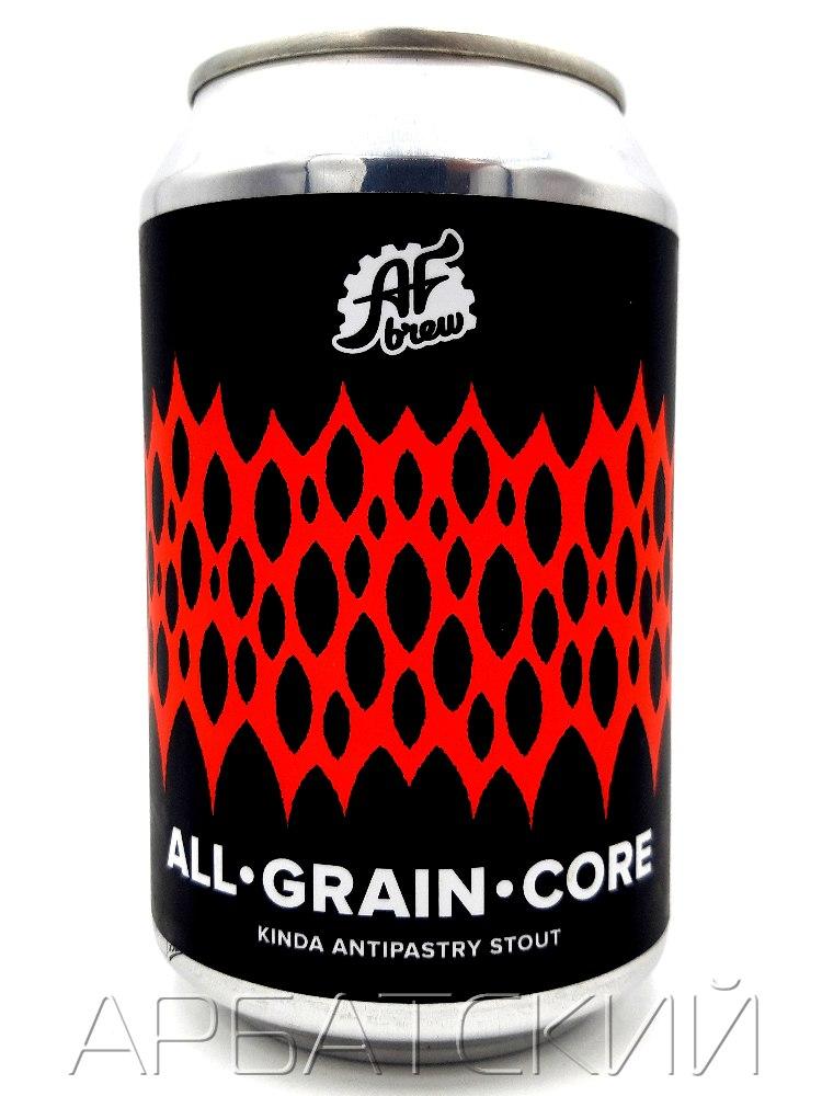 АФ Брю ОЛ  ГРЭЙН  КОР / AF Brew All grain core 0,33л. алк.7% ж/б.