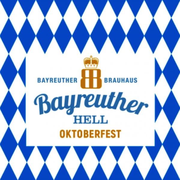 Байройтер Фестбир / Bayreuther Festbier, keg. алк.5,8%