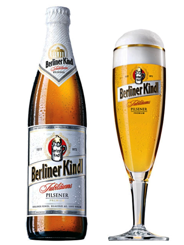 Берлинер Киндл Юбилеумс Пилснер / Berliner Kindl Jubilaums Pilsener 0,5л. алк.5,1%