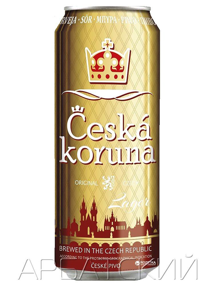 Чешска Коруна Лагер / Ceska Koruna Lager 0,5л. алк.4,7% ж/б.