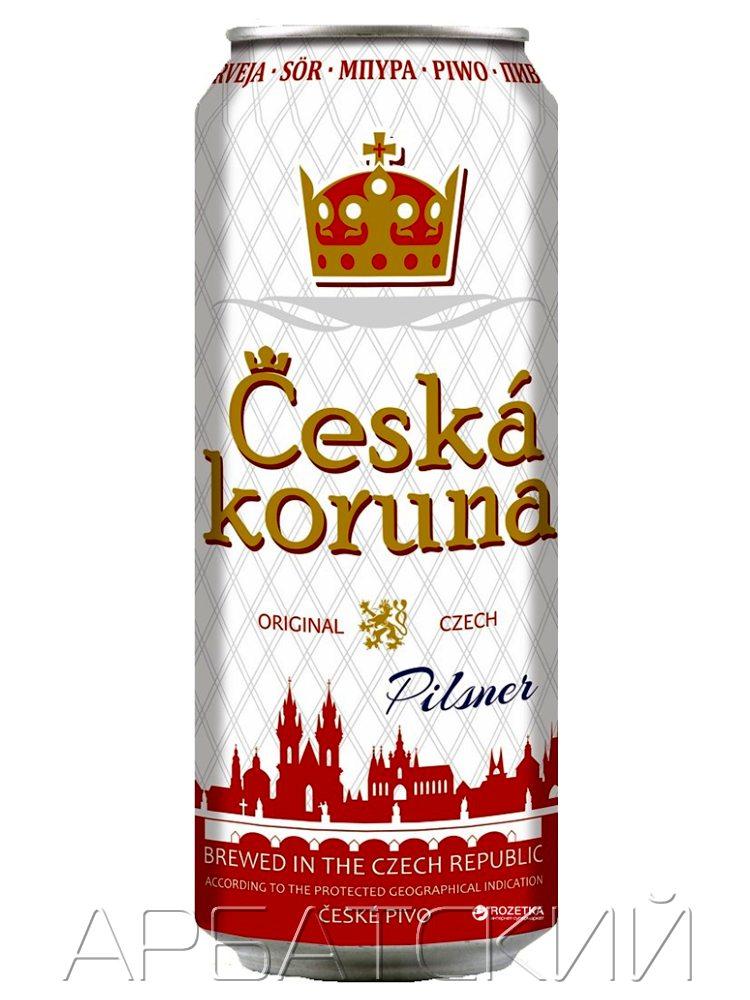 Чешска Коруна Пилснер / Ceska Koruna Pilsner 0,5л. алк.4,1% ж/б.