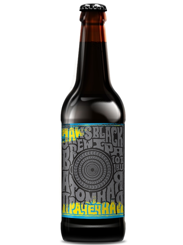 Джоус Черная Атомная Прачечная / Jaws Black Atomnaya Prachechnaya IPA 0,5л. алк.7,2%