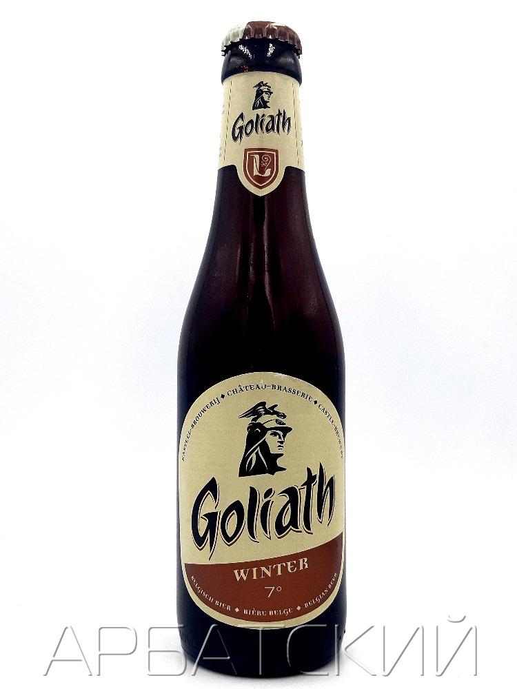 Голиаф Зимний эль / Goliath Winter  0,33л. алк.7%
