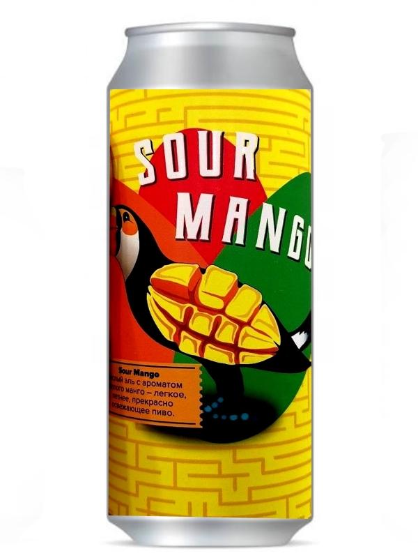 Лабиринт Кислый Эль Еллоубир / LaBEERint Sour Mango 0,5л. алк.4% ж/б.