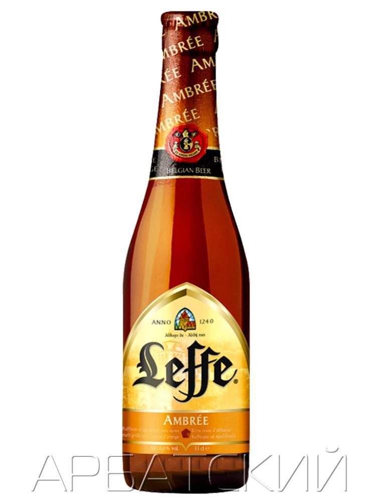 Леффе Амбре / Leffe Ambree 0,33л. алк.6,6%