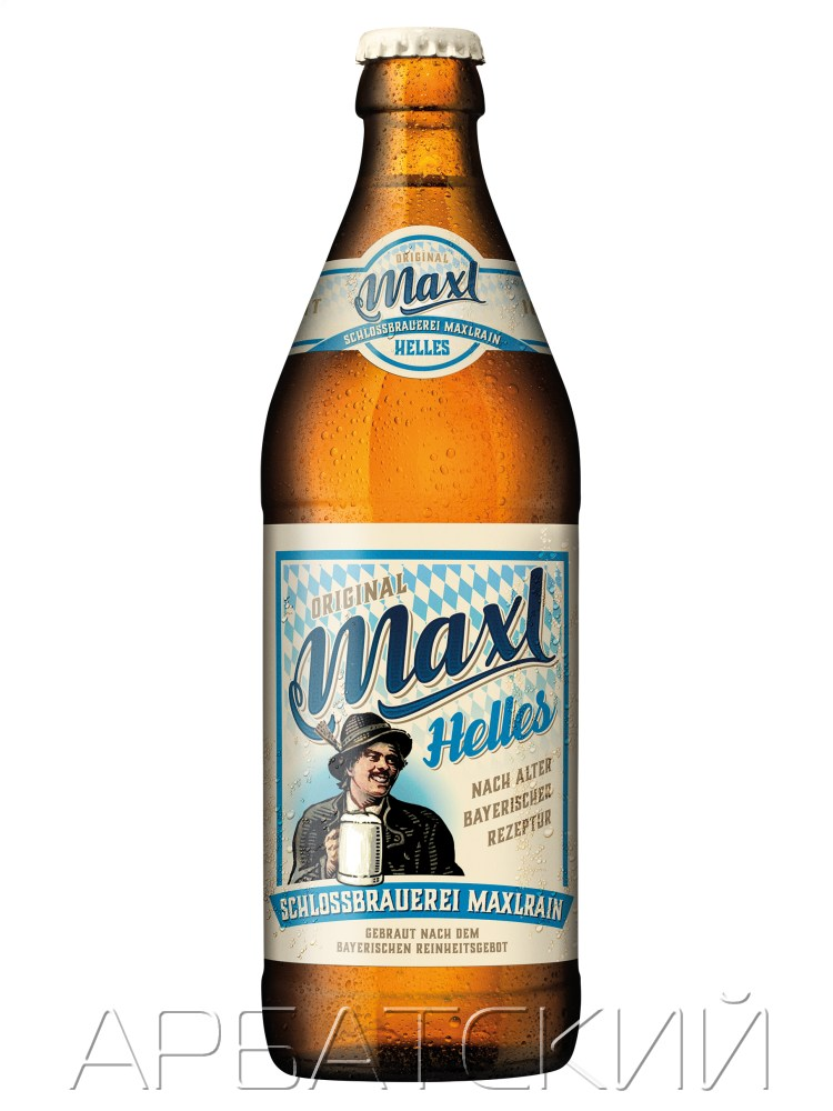 Максл Хеллес / Maxl Helles 0,5л. алк.5,1%