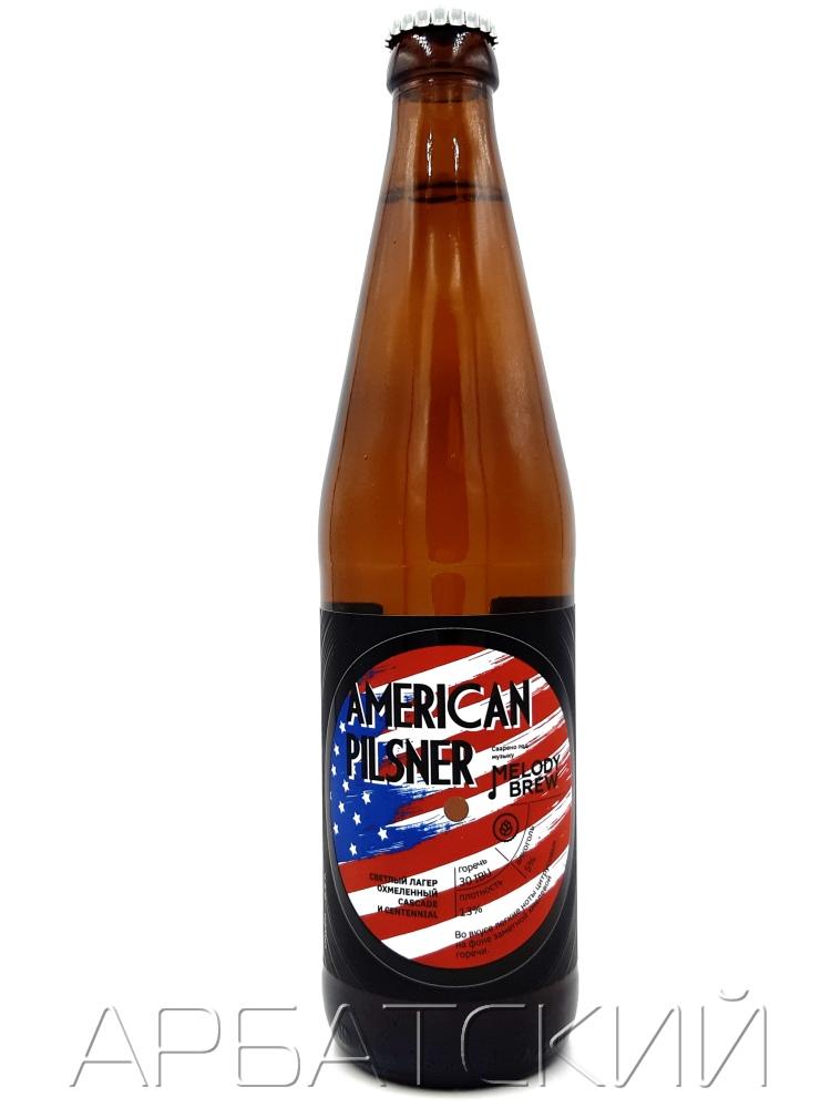 Мелоди Брев Американский пилснер / MELODY BREW AMERICAN PILSNER 0,5л. алк.5%