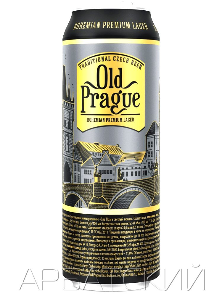 Олд Прага Богемия Премиум Лагер / Old Prague Bohemian  Lager 0,5л. алк.4,8% 12ж/б.