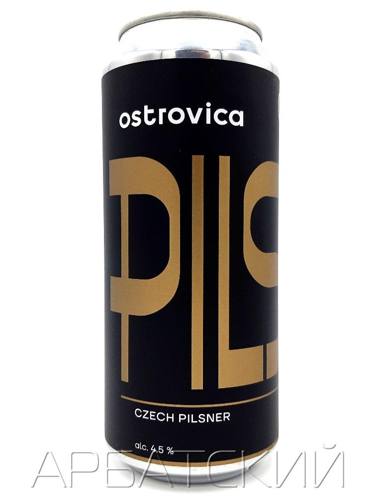 Островица Пилс / OSTROVICA PILS 0,5л. алк.4,5% ж/б.