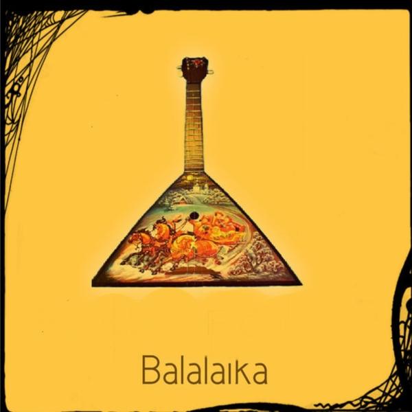 Ржаное / Balalaika, keg. алк.3%