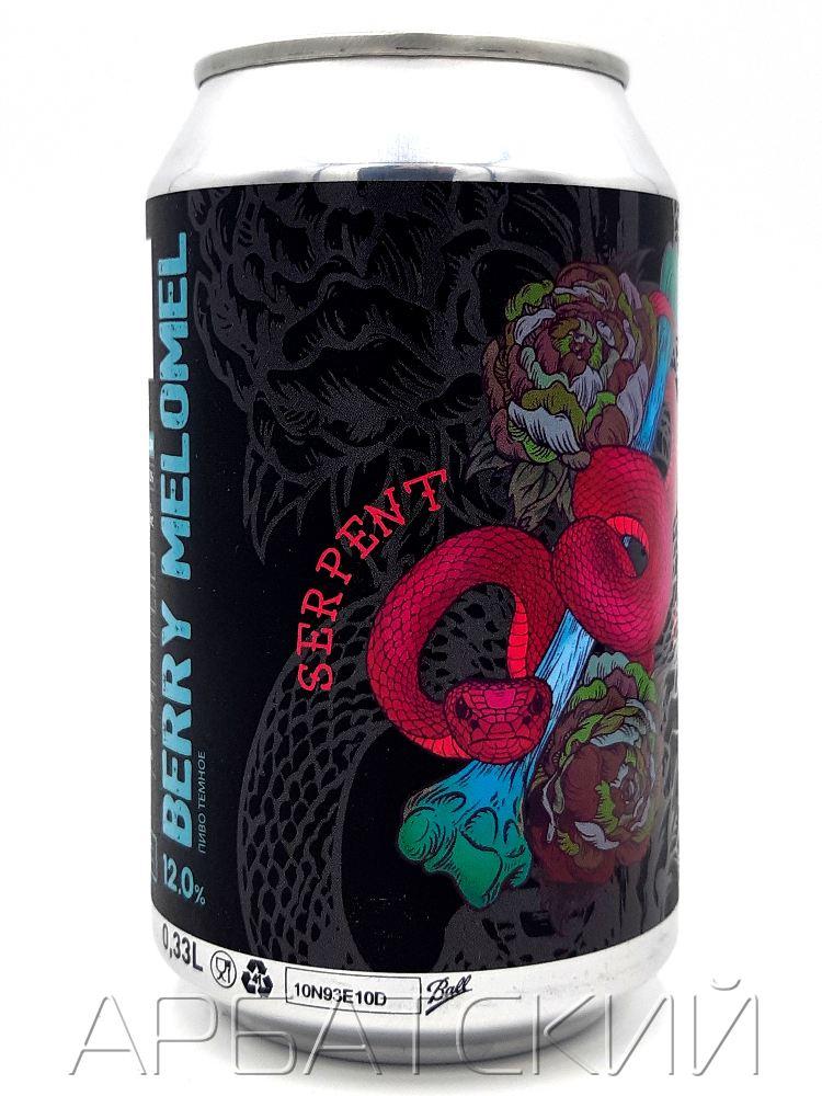 СБ Меломель / Selfmade Brewery Serpent Meadow 0,33л. алк.12% ж/б.