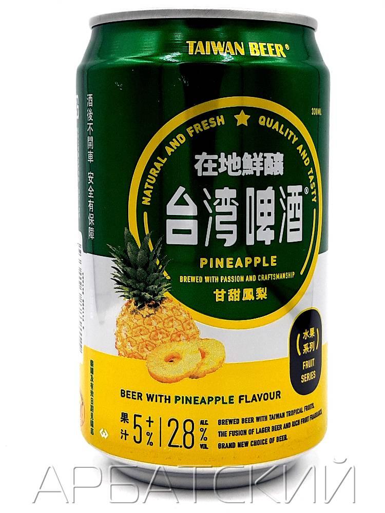 Тайвань Бир Фрут Бир Ананас / Taiwan Beer Pineapple 0,33л. ж/б.