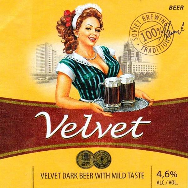 Вельвет / Velvet, keg. алк.5,1%