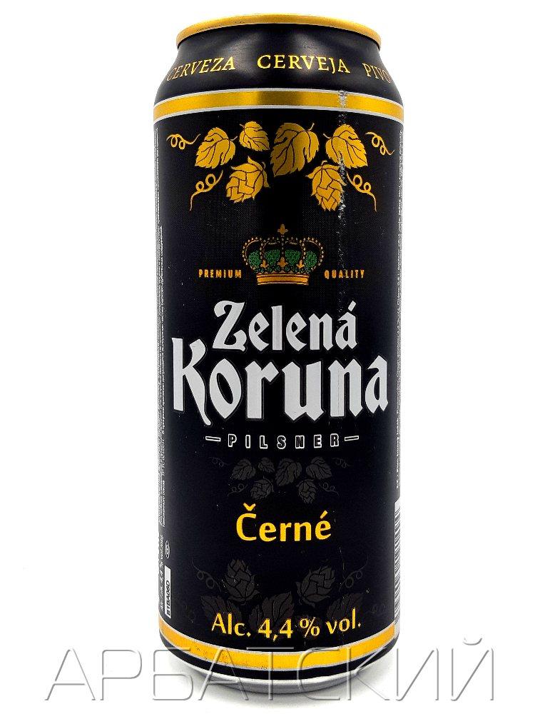Зелена Коруна Черне / Zelena Koruna Cerne 0,5л. алк.4,4% ж/б.