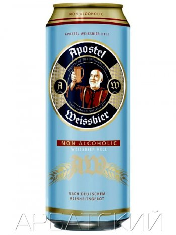 Апостол Вайссбир Хелль б/а / Apostel Weissbier Hell Alkoholfrei 0,5л. ж/б.