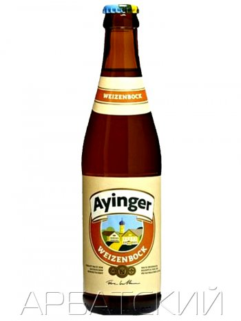 Айингер Вайценбок / Ayinger Weizen-Bock 0,33л. алк.7,1%