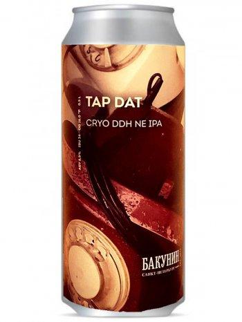 Бакунин Вайт ипа / Bakunin Tap Dat 0,5л. алк..6,8% ж/б.