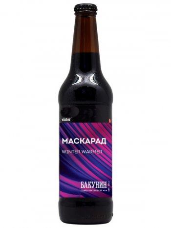 Бакунин зимний эль Маскарад / Bakunin Masquerade 0,5л. алк.6,9%