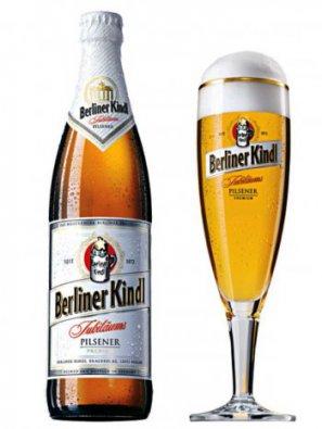 Берлинер Киндл Юбилеумс Пилснер / Berliner Kindl Jubilaums Pilsener 0,5л. алк.5,1%