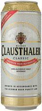 Пиво Клаусталер светлое ж/б
