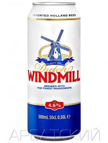 ДАТЧ ВИНДМИЛЛ / Dutch Windmill 0,5л. алк.4,6% ж/б.