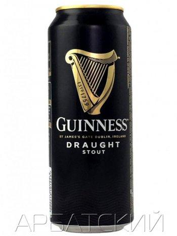 ГИННЕСС ДРАФТ / Guinness Draught 0,44л. алк.4,1%  ж/б.