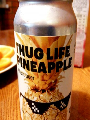 ХАУСМАН Пшеничное / HAUSMANN Thug Life Pineapple 0,33л. алк.4,5% ж/б.