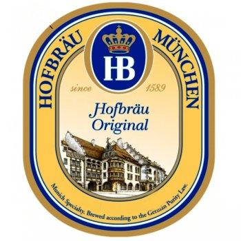 ХОФБРОЙ ОРИГИНАЛЬНОЕ / HOFBRAU ORIGINAL,keg. алк. 5,1%