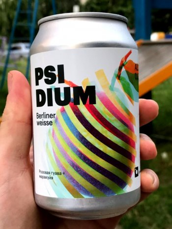 Хаусман Берлинское белое / HAUSMANN Psidium 0,33л. алк.4,5% ж/б.