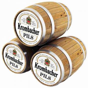 Кромбахер Пильс / Krombacher Pils, keg. алк.4,8%