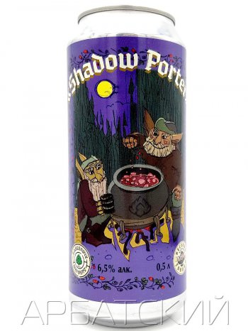 Лабиринт Барливайн Шедоу Портер / Labeerint Shadow Porter 0,5л. алк.6,5% ж/б.