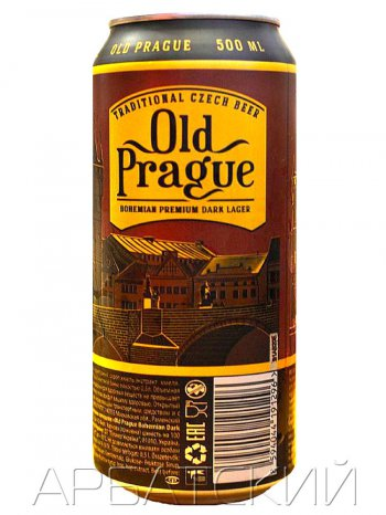 Олд Прага Богемия Дарк Лагер / Old Prague Bohemian Dark Lager 0,5л. алк.4,4% ж/б.