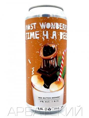 Рэд Баттон Мост Вандерфул Тайм 4 Э Бир / Red Button Most Wonderful Time 4 A Beer  0,5л. алк.5% ж/б.