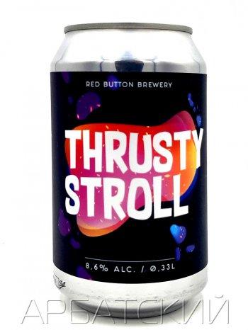 Рэд Буттон Трасти стролл / Red Button Thrusty Stroll 0,33л. алк.8,6% ж/б.
