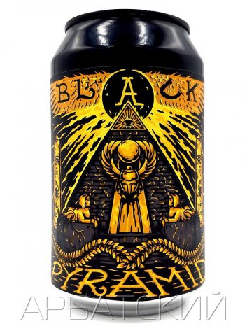 СБ Эль 2 / Selfmade Brewery Black Pyramid 0,33л. алк.6% ж/б.