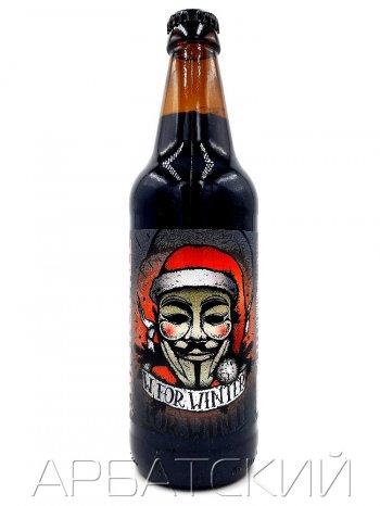 СБ Портер / Selfmade Brewery W For Winter 0,5л. алк.8%