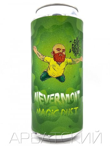 Штамм Невермонт НЕ ИПА / Stamm Ntvermont Magic Dust 0,5л. алк.7% ж/б.