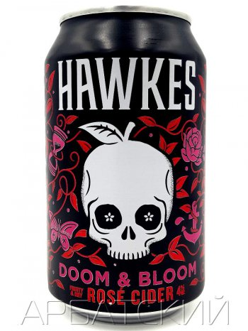 Сидр Хоукс Дум энд Блум / Cider Hawkes Doom  Bloom 0,33л. алк.4% ж/б.