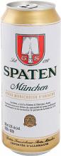 Пиво Шпатен Мюнхен светлое ж/б