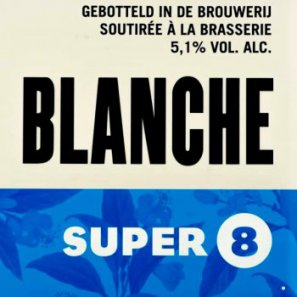 Супер 8 Бланш / Super 8 Blanche,keg. алк. 5.1%,