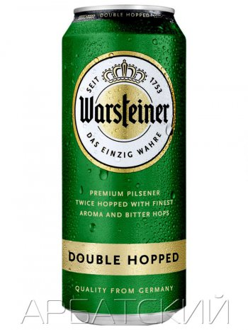 Варштайнер Дабл Хоп / Warsteiner Double Hopped 0,5л. алк.4,8% ж/б.