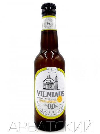 Вильнюс со вкусом лимона б/а / Vilniaus  nealkoholinis su Citrina 0,33л. б/а