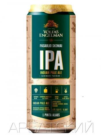 Вольфас Энгельман ИПА / Volfas Engelman IPA 0,568л. алк.6% ж/б.
