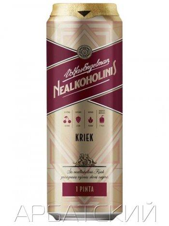 Вольфас Энгельман Крик б/а / Volfas Engelman Kriek Nealkoholinis 0,568л.  ж/б.