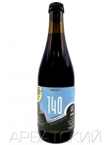 Завод 140 км Фламандский красный эль / Zavod 140 KM Flanders Red Ale 0,75л. алк.7,2%