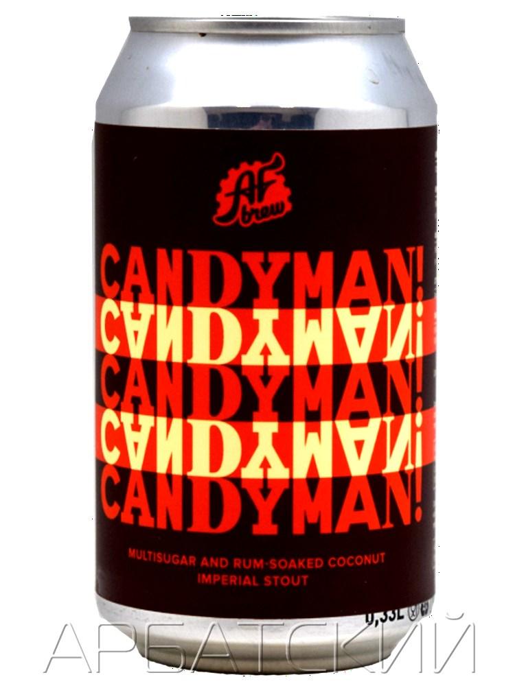 АФ Брю Кэндимэн / AF Brew Candyman 0,33л. алк.10% ж/б.