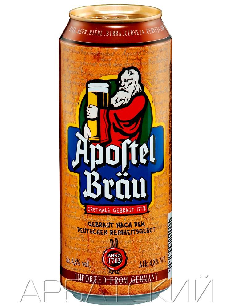 Апостелбрау / Apostel Brau 0,5л. алк.5% ж/б.