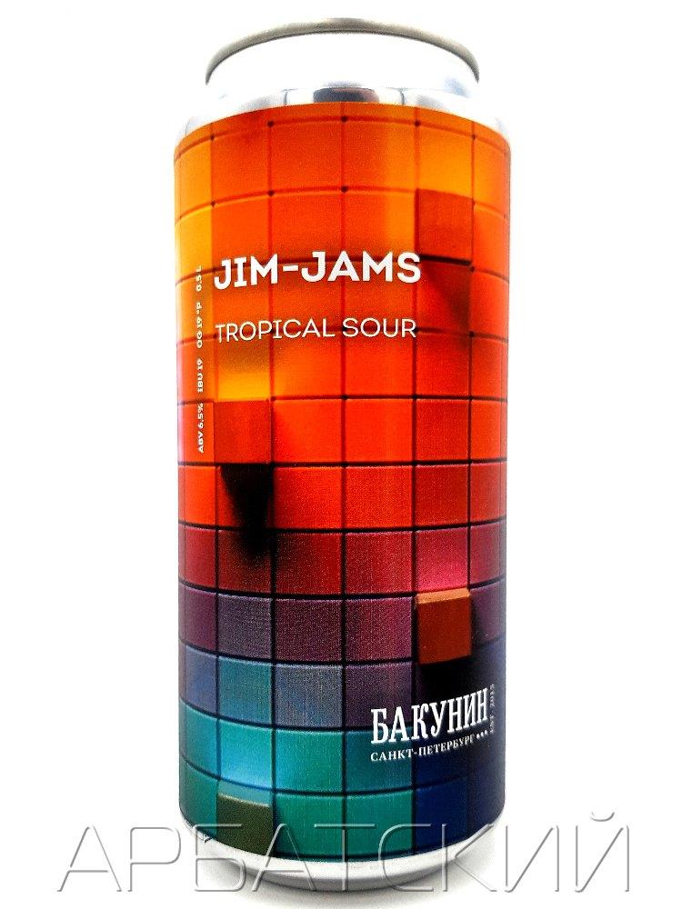 Бакунин милкшейк ипа 5 / Bakunin Jim Jams 0,5л. алк.6,5% ж/б.
